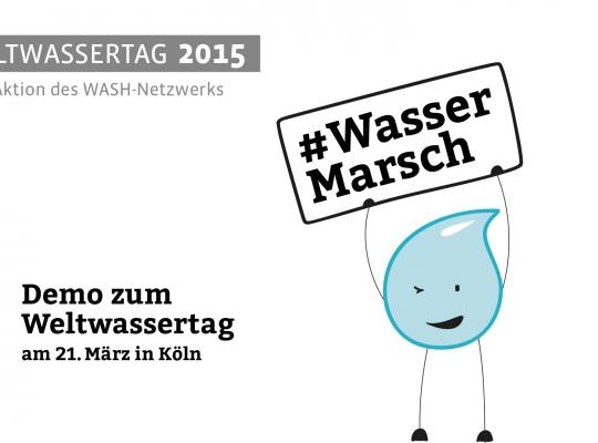 Fundraising-Film: Wassermarsch 2015